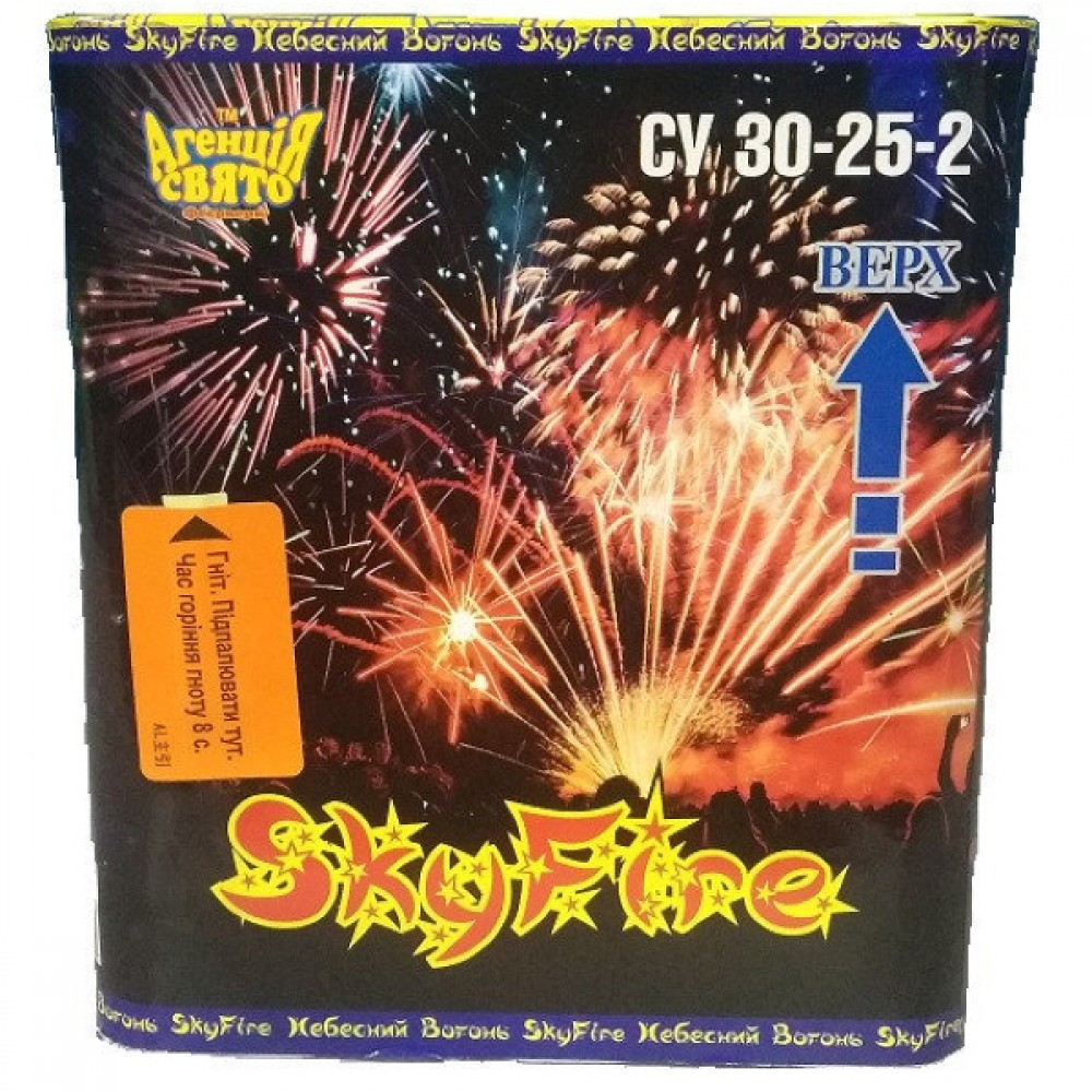 Фейерверк СУ 30-25-2 SkyFire