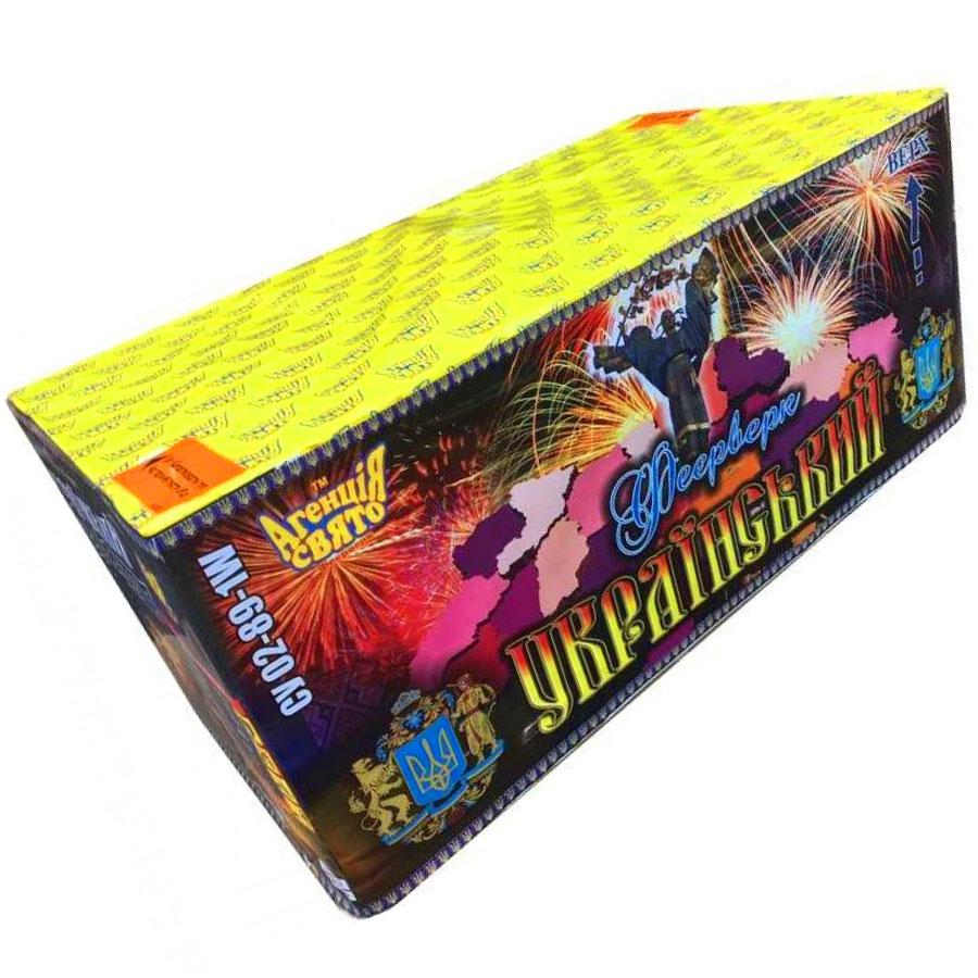 Салют Український СУ 002-89-1W