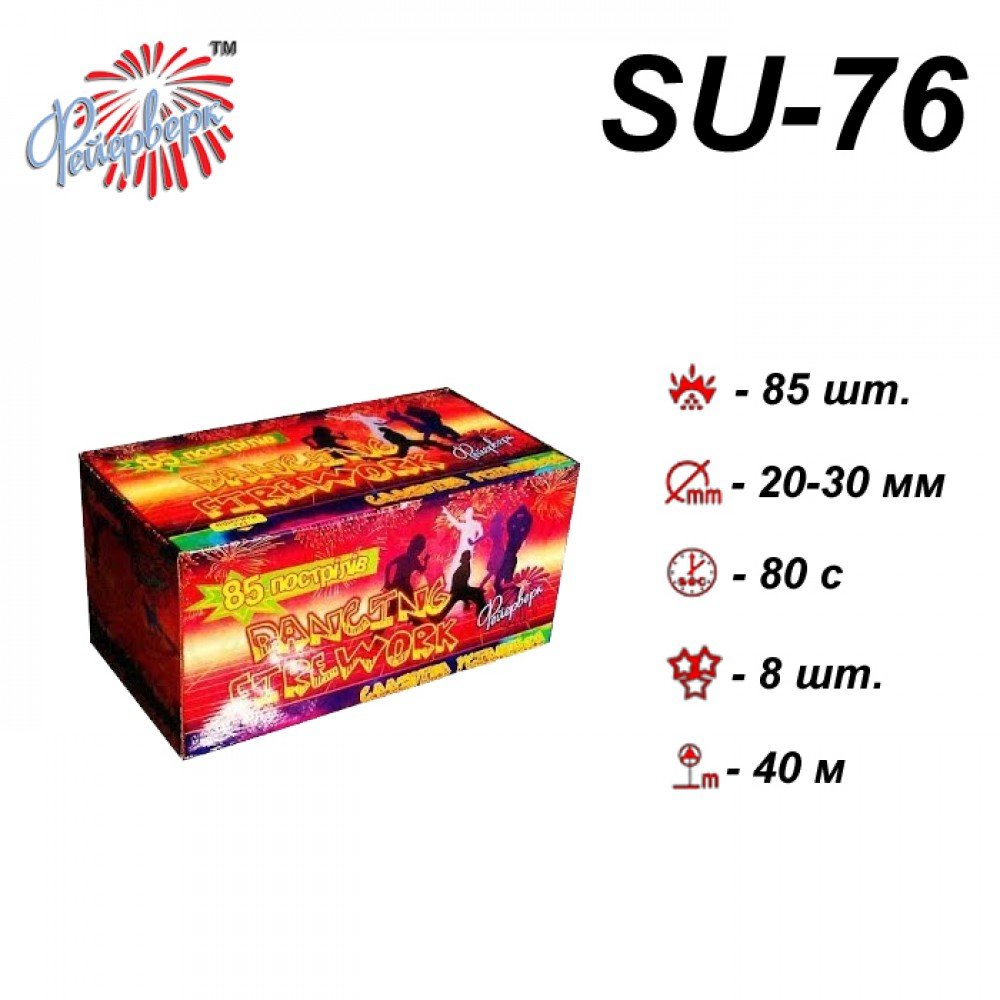 Фейерверк SU-76 Dancing Fireworks  SU-76