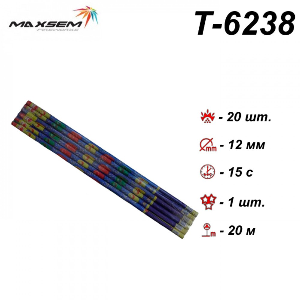 T-6238 Упаковка римських свічок  Magic Shots 12 шт