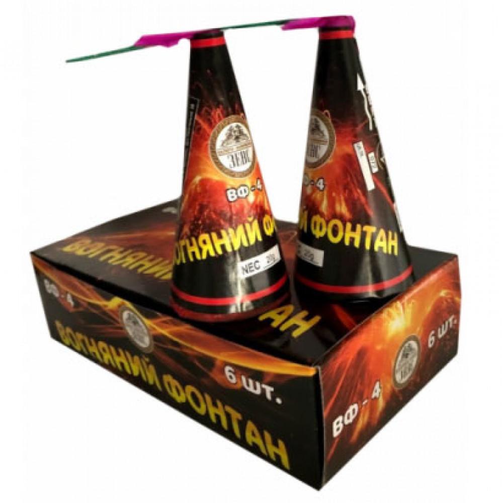 Набір вулканів ВФ-4 Вогняний фонтан (ЦІНА за упаковку із 6 шт)