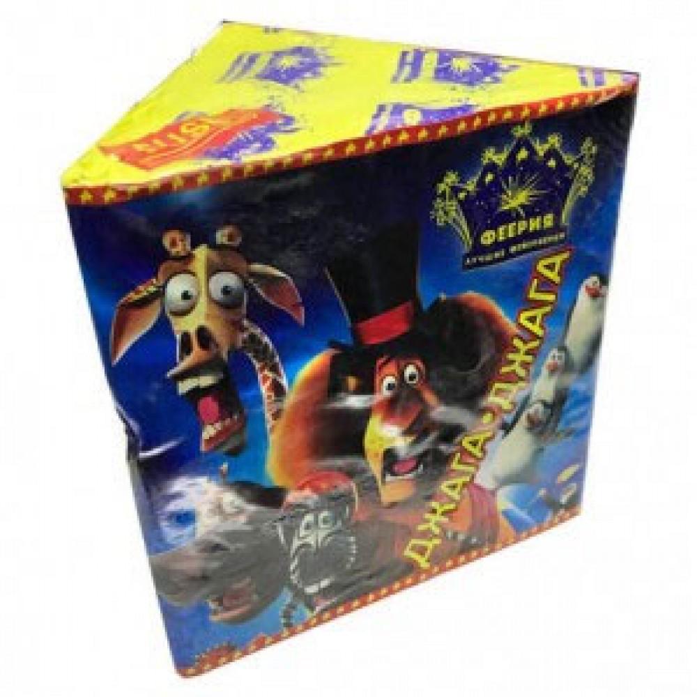 Торт-Фонтан КГБ-50 Джага-Джага (ЦІНА за упаковку із 1 шт)