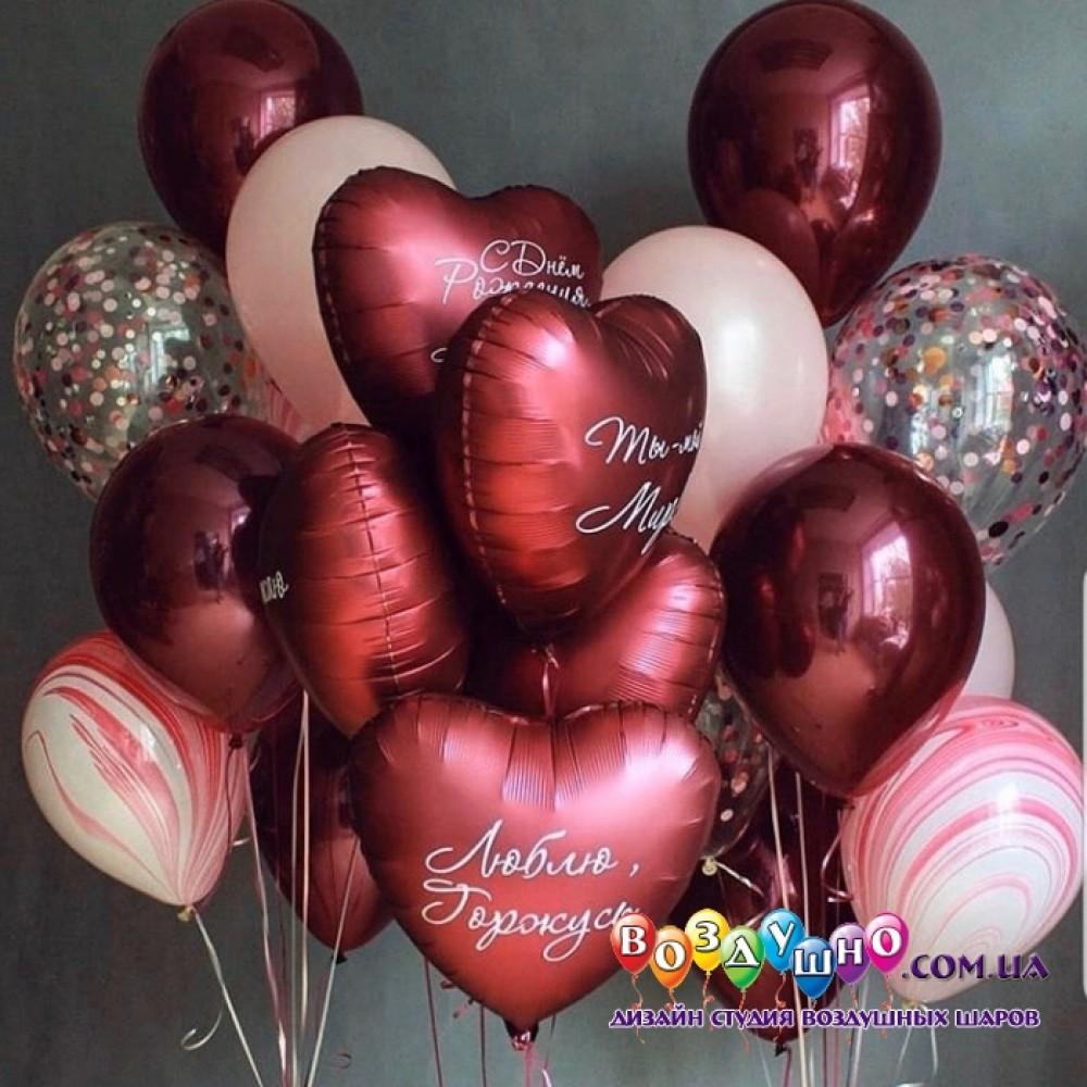 1112-0659 Набір гелієвих кульок із 23 шт