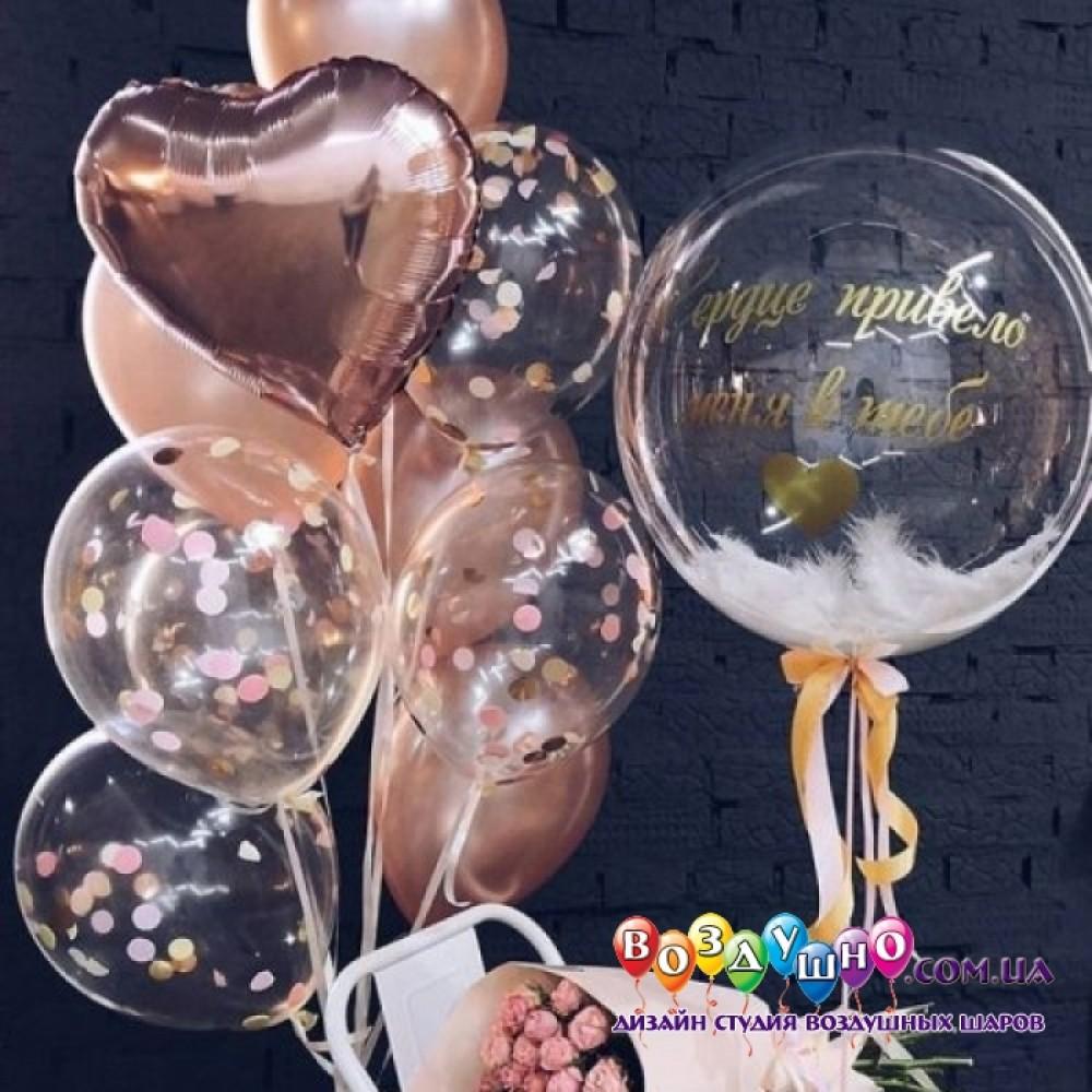 1112-0306 Набір гелієвих кульок із 10 шт