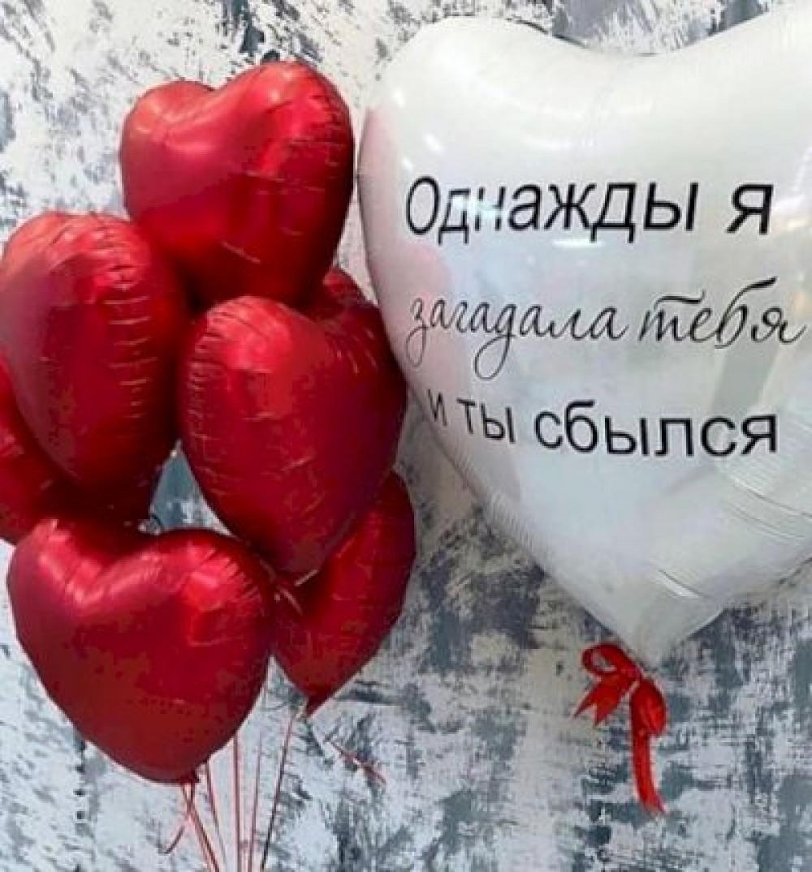 1112-0301 Набір гелієвих кульок із 8 шт