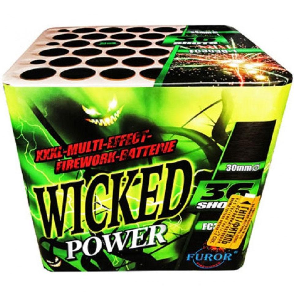 Салют Wicked Power FC3036-1