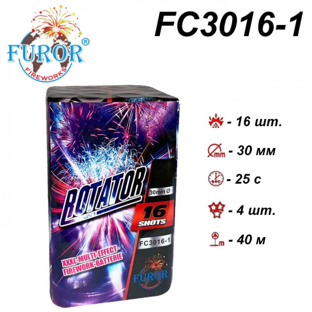 Фейерверк Rotator FC3016-1
