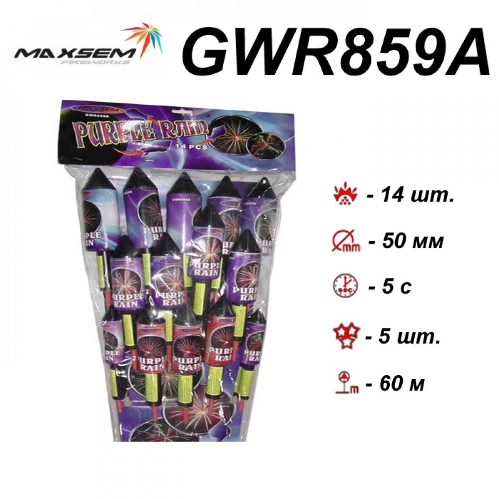 Набор ракет GWR859A Purple Rain (14 шт/уп.)