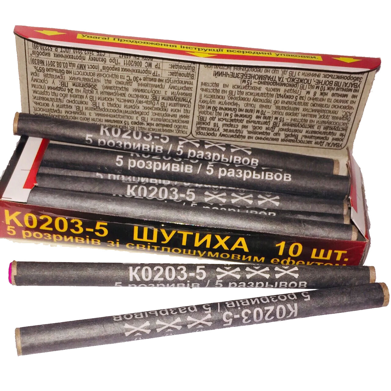 К 0203-5 Упаковка петард Корсар 3 на 5 вибухів (ЦЕНА за  шт)