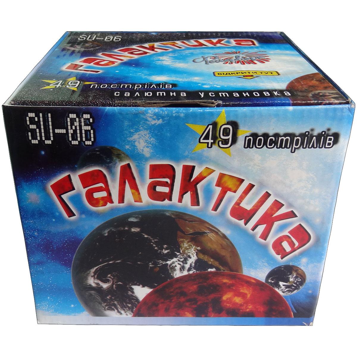 Фейерверк Галактика SU-06 на 49 выстрелов от ТМ Феєрверк