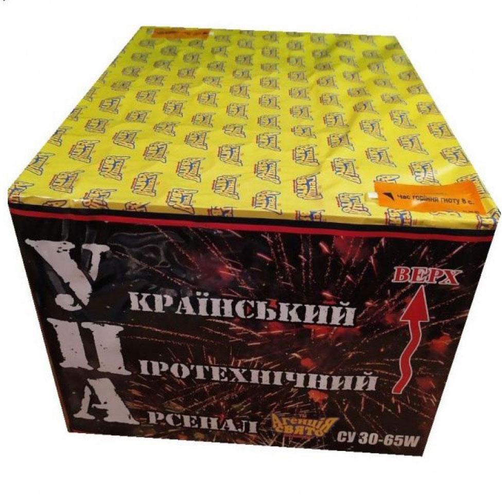 Салют УПА СУ 30-65W